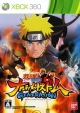 Naruto Shippuden: Ultimate Ninja STORM Generations Wiki on Gamewise.co