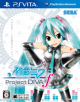 Next Hatsune Miku: Project Diva on PSV - Gamewise