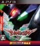 Gekiatsu!! Pachi Game Tamashi Max: Evangelion 7 x Seimei no Kodou for PS3 Walkthrough, FAQs and Guide on Gamewise.co