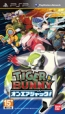 Tiger & Bunny: On-Air Jack! on PSP - Gamewise