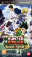 Hunter x Hunter: Wonder Adventure [Gamewise]
