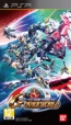 SD Gundam G Generation: Overworld on PSP - Gamewise
