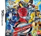 Tokumei Sentai Go-Busters Wiki - Gamewise
