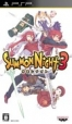 Summon Night 3 for PSP Walkthrough, FAQs and Guide on Gamewise.co