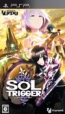 Sol Trigger Wiki on Gamewise.co