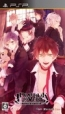 Diabolik Lovers for PSP Walkthrough, FAQs and Guide on Gamewise.co
