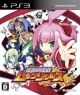 Attouteki Yuugi: Mugen Souls Wiki - Gamewise