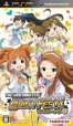 The Idolm@ster: Shiny Festa - Honey Sound / Funky Note / Groovy Tune on PSP - Gamewise