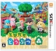 Animal Crossing: New Leaf Release Date - 3DS