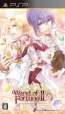 Wand of Fortune 2 FD: Kimi ni Sasageru Epilogue Wiki - Gamewise