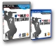 MLB 13: The Show Release Date - PS3