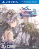 Atelier Totori Plus: The Alchemist of Arland 2 for PSV Walkthrough, FAQs and Guide on Gamewise.co