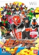 Gamewise Kamen Rider: Ultra Climax Heroes Wiki Guide, Walkthrough and Cheats