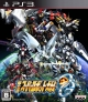 Dai-2-Ji Super Robot Taisen OG on PS3 - Gamewise