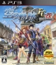 Eiyuu Densetsu: Sora no Kiseki FC for PS3 Walkthrough, FAQs and Guide on Gamewise.co