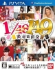 AKB1/149: Love Election on PSV - Gamewise