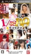 AKB1/149: Love Election [Gamewise]