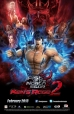 Fist of the North Star: Ken's Rage 2 on PS3 - Gamewise