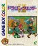 Dragon Warrior I&II on GB - Gamewise