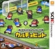Pocket Soccer League: Calciobit on 3DS - Gamewise