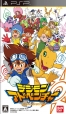 Digimon Adventure on PSP - Gamewise