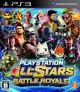 Gamewise Wiki for PlayStation All-Stars Battle Royale (PS3)