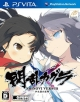 Senran Kagura Shinovi Versus: Shoujotachi no Shoumei Wiki - Gamewise