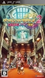 Gamewise Dungeon Travelers 2: Ouritsu Tokoshan to Mamono no Fuuin Wiki Guide, Walkthrough and Cheats