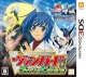 Cardfight!! Vanguard: Ride to Victory on 3DS - Gamewise
