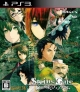 Steins;Gate: Senkei Kousoku no Phonogram for PS3 Walkthrough, FAQs and Guide on Gamewise.co