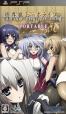 Kyoukai Senjou no Horizon Portable | Gamewise