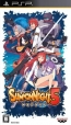 Summon Night 5 on PSP - Gamewise