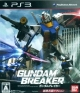 Gundam Breaker on PS3 - Gamewise