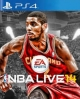 NBA Live 14 for PS4 Walkthrough, FAQs and Guide on Gamewise.co