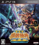 Gamewise Super Robot Taisen OG Saga: Masou Kishin III - Pride of Justice Wiki Guide, Walkthrough and Cheats
