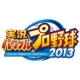 Jikkyou Powerful Pro Yakyuu 2013 | Gamewise