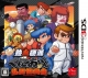 Nekketsu Kouha Kunio-Kun SP: Rantou Kyousoukyoku for 3DS Walkthrough, FAQs and Guide on Gamewise.co