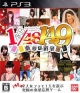 AKB1/149: Love Election on PS3 - Gamewise