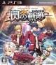 The Legend of Heroes: Sen no Kiseki for PS3 Walkthrough, FAQs and Guide on Gamewise.co