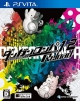 Dangan-Ronpa 1-2 Reload Wiki on Gamewise.co