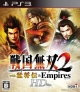 Sengoku Musou 2 with Moushouden & Empires HD Version [Gamewise]