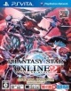 Gamewise Phantasy Star Online 2 Wiki Guide, Walkthrough and Cheats