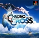 Chrono Cross on PS - Gamewise