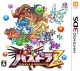 Puzzle & Dragons Z [Gamewise]