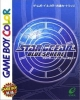 Star Ocean: Blue Sphere on GB - Gamewise