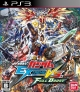 Kidou Senshi Gundam: Extreme VS Full Boost on PS3 - Gamewise