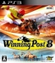 Winning Post 8 for PS3 Walkthrough, FAQs and Guide on Gamewise.co
