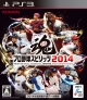 Pro Yakyuu Spirits 2014 on PS3 - Gamewise