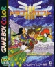 Dragon Warrior III on GB - Gamewise
