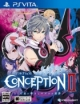Conception II: Children of the Seven Stars Wiki on Gamewise.co